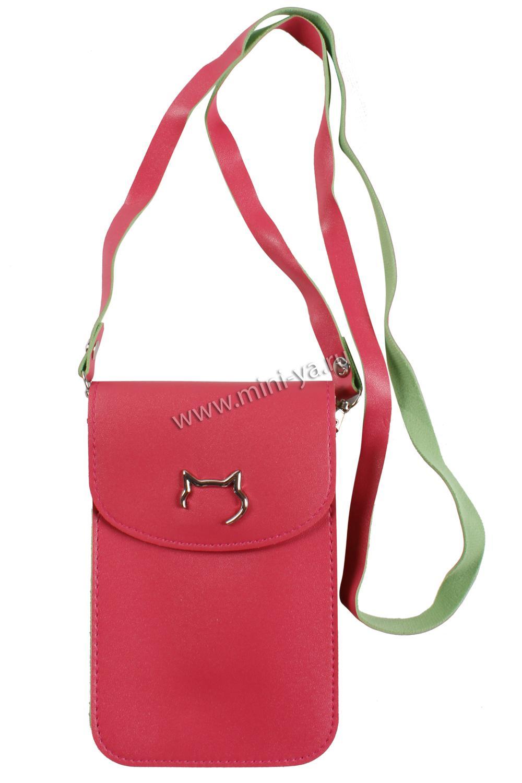 Женские сумки мультибренд